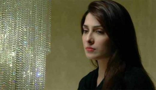 Actress Ayeza Khan