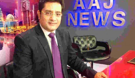 News Anchor Mohammad Shoaib Yar Khan