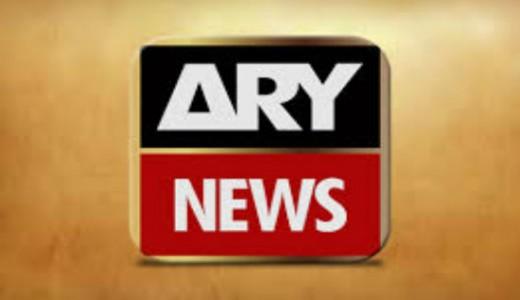 ARY NEWS
