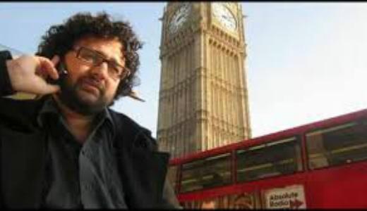 ARY News Reporter Faizullah