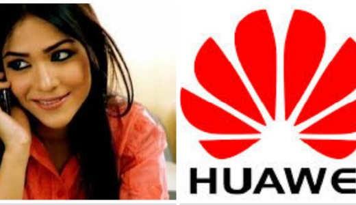 Humaima-Huawei