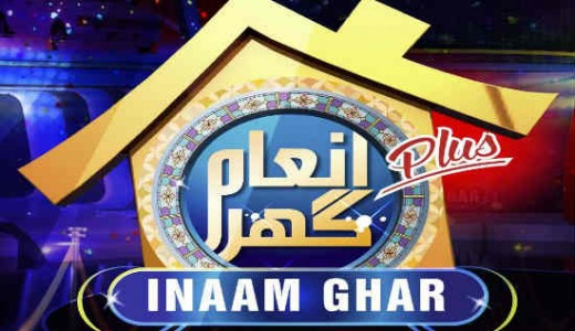 Inaam Ghar Plus