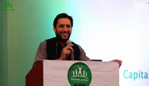 Shahid Afridi in his Foundation's event