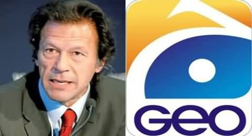 Jang Geo Boycott