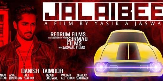 Jalaibee Movie Poster