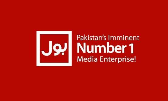 pakistan media Pakistan media 934k likes see more of pakistan media on facebook.