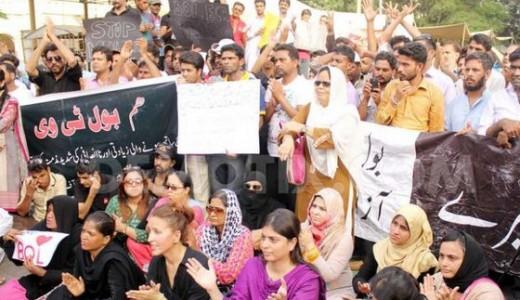 Bol Protest