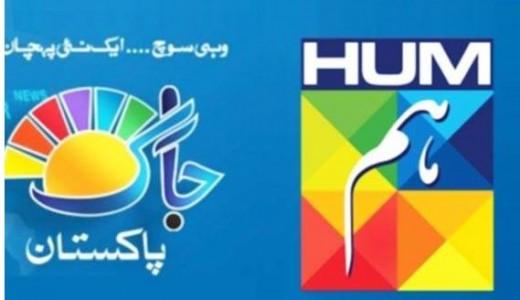 Hum Jaag TV Logo