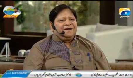Khalid Saleem Mota