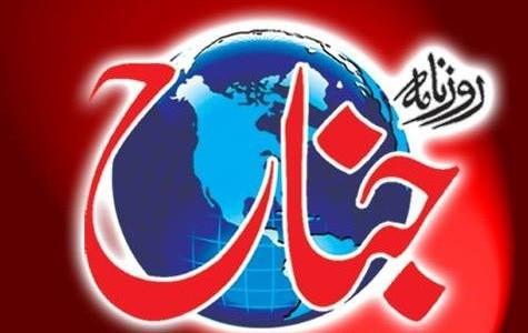 Daily_Jinnah