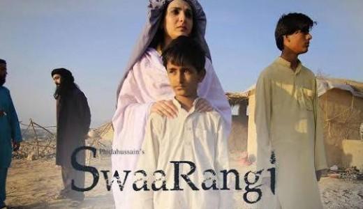 Swaarangi