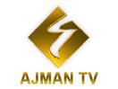 Ajman TV1