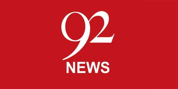 92 news logo