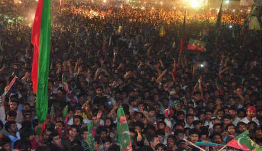 PTI Supporters