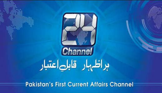 Channel 24 Logo