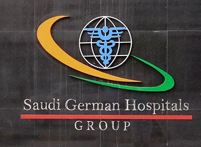 Saudi Germanl Hospitals Group Logo
