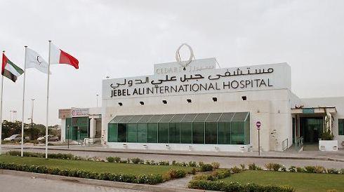 Jebel Ali International Hospital
