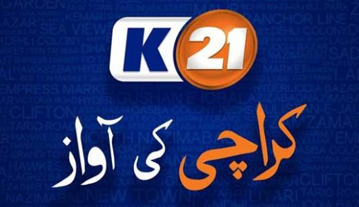 logo k21