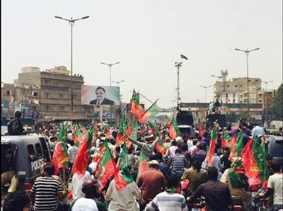 Azizabad PTI Rally