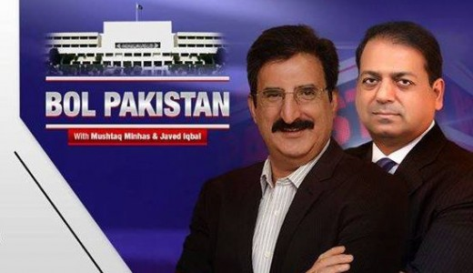 Bol Pakistan