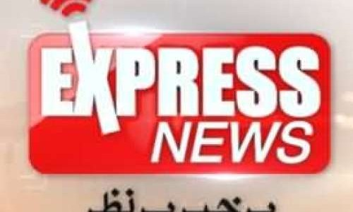 Express News Ratings
