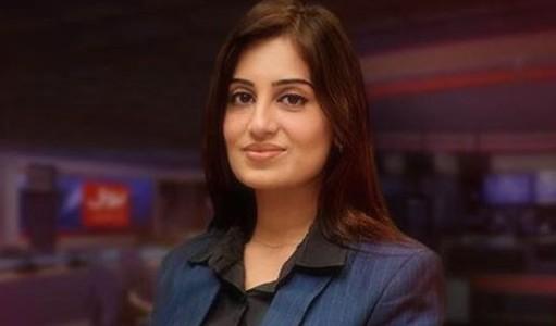 Fara Yousaf
