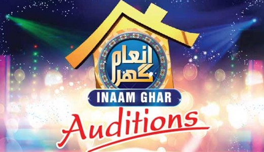 inaam ghar auditions banner