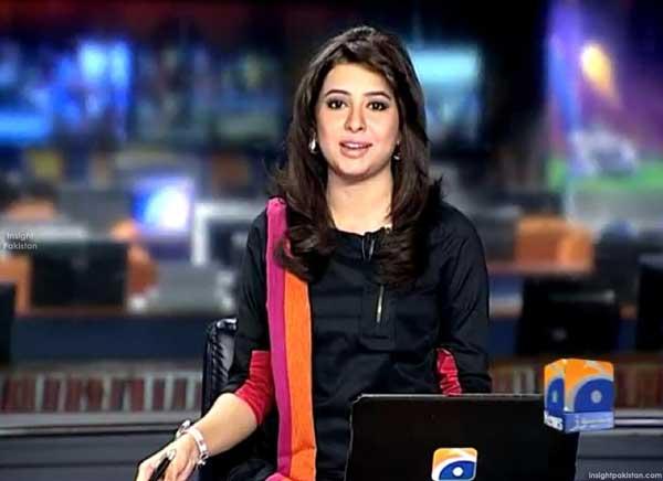 geo newscaster