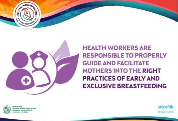Exclusive Breastfeeding image
